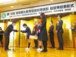 文科大臣賞を受賞し、表彰を受ける広島県福山市立春日小学校の児童ら