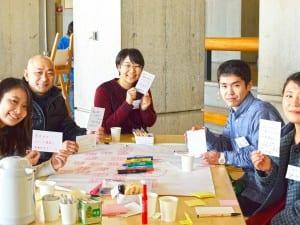 日本初となるコミュニティデザイン学科は東北芸術工科大学に設立された。ここでの教育プログラムは、貨幣資産と信頼資産をバランス良く高める生き方に寄与するようにつくられている。学生は座学だけでなく、実際に地域へ出向き、住民と共にワークショップを繰り返し、コミュニティデザイナーとしての技術を実践的に高めている。
