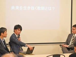 炭谷代表(左)と蓑手教諭(中央)、宮田代表理事