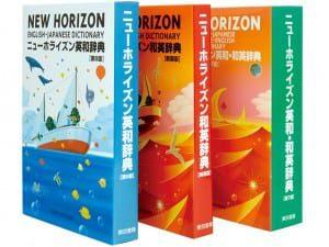 01東京書籍・英語