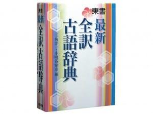 03東京書籍・国語