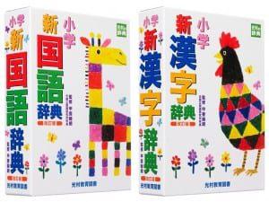 03光村教育図書・国語