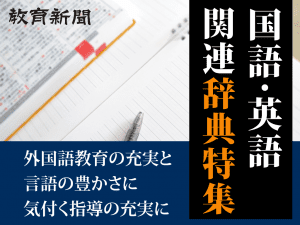 dictionary_ec