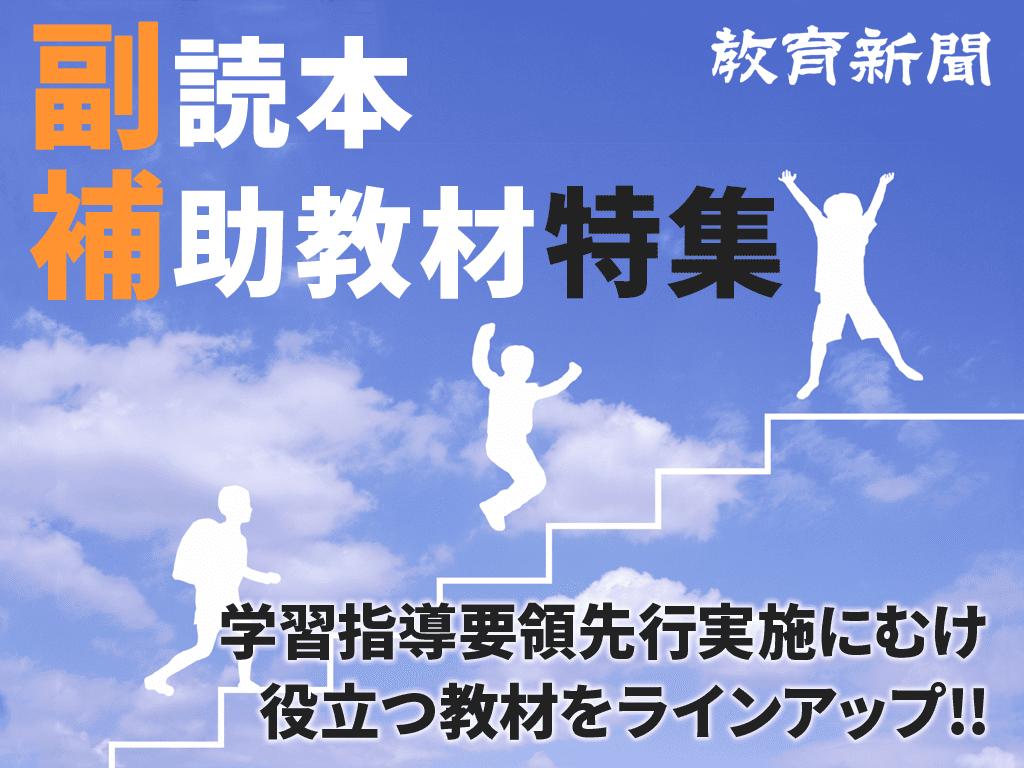fukudoku_ec