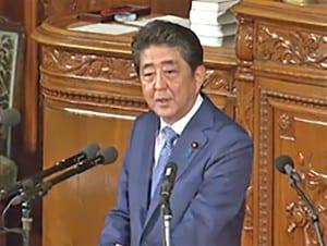 1月22日の施政方針演説での安倍首相(首相官邸HPより)