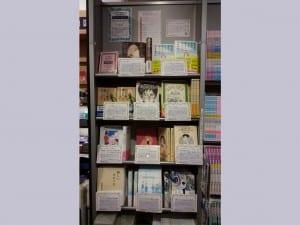 書店に開設されたイチオシ本フェアのコーナー(リブロララガーデン春日部店にて、実行委員会提供)