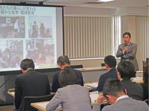 学校給食廃棄物3R促進モデル事業報告会の様子