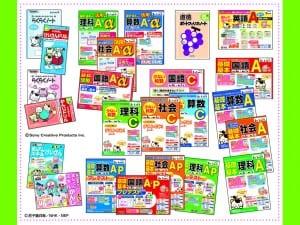 (C)Sony Creative Products Inc. 、(C)尼子騒兵衛/NHK・NEP