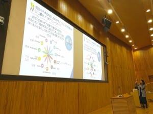 2030年へ向けた教育改革を説明するOECDの田熊氏