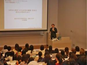 女子高校生や大学生約50人が参加した