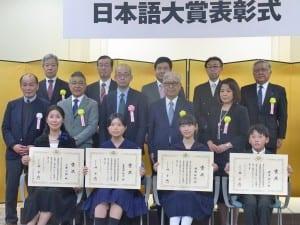 第9回日本語大賞の受賞者ら