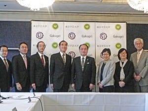 東京学芸大の出口学長(右から4人目)をはじめ、9大学の代表が協定締結式に出席