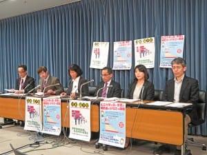 調査結果を説明する東京私大教連のメンバー