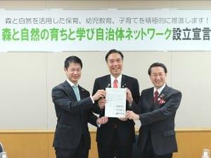 自治体ネットワーク設立を宣言する3知事