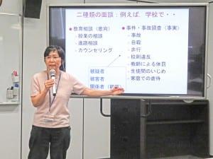 子供から正確な情報を引き出す面接手法を説明する仲教授