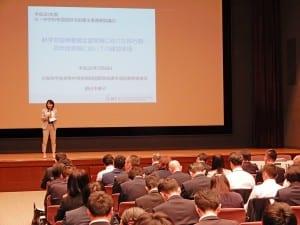 都道府県教委の指導主事などが参加した