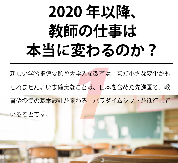 2_1_2017lp