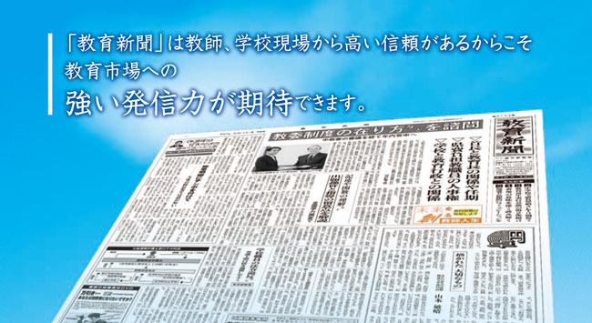 ad_info1