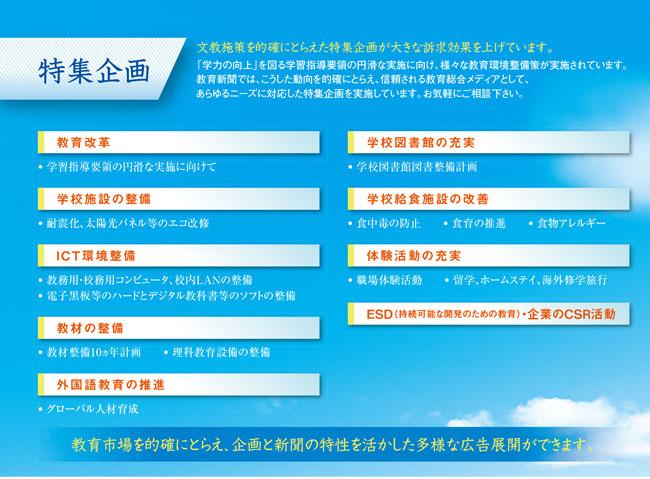 ad_info3