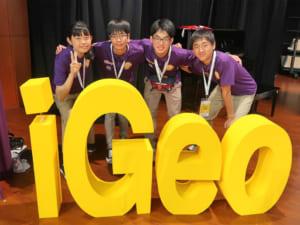 地理五輪に出場した日本代表の高校生ら