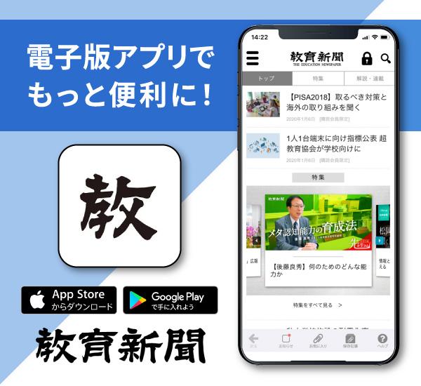 app20200129