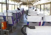 n20201211_03eye-bus