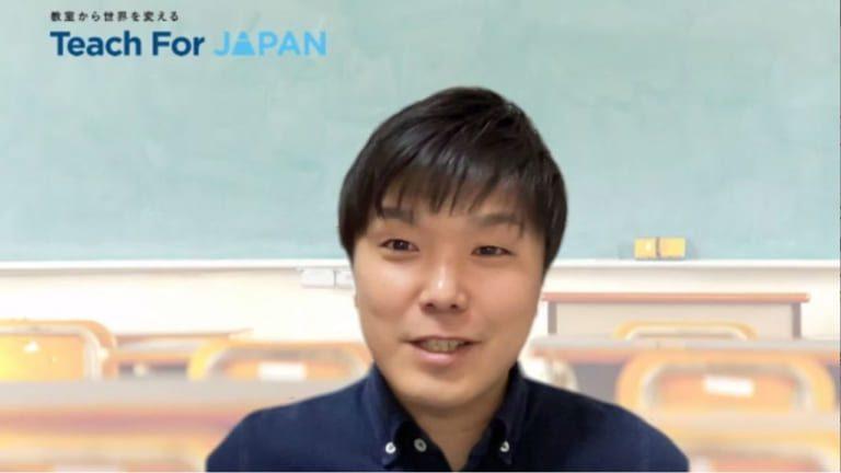 教員志望の社会人を支援 東京学芸大とTFJが連携協定