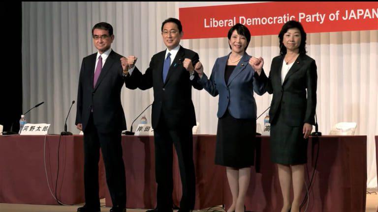 自民党総裁選告示 4候補、子育て支援や教育政策を表明