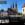 世界の教室から 北欧の教育最前線(21) エデュ・ツーリズムと視察公害